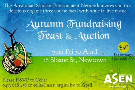 ASEN Dinner & Auction Invite